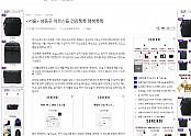 8.28 건강톡톡 한국농업신문.jpg
