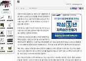 교통신문 노인의날행사 2018.10.23.jpg