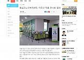 밀교신문 작품 전시회 2018.12.13.jpg