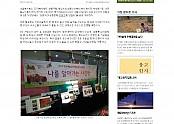 미디어붓다 프로그램 발표 개최 2018.12.11.jpg
