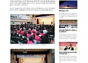 미디어붓다 프로그램 발표 성료 2018.12.27.jpg