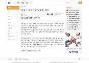 밀교신문 어르신 프로그램 19.1.4.jpg