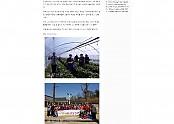 금강신문-왕십리도선동노인복지센터 봄나들이 진 행 19.04.05.jpg