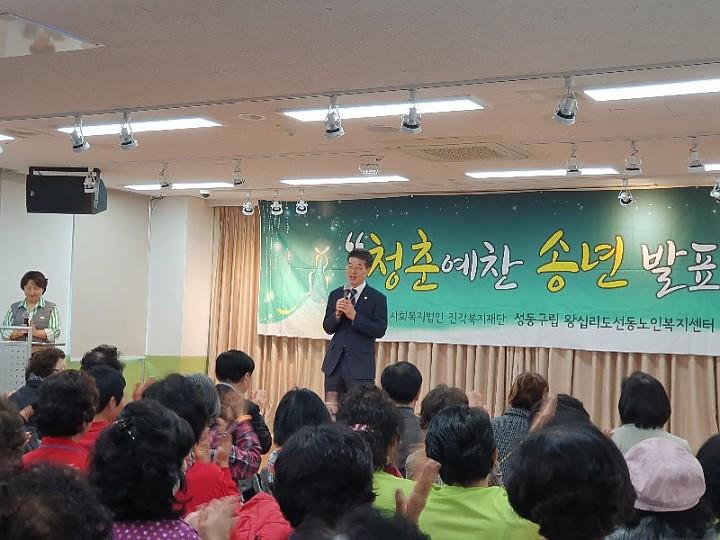 2019 청춘예찬 송년발표회 (1).jpg