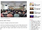 2 금강신문 추석행사 19.08.29.PNG