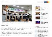 2금강신문 노인의 날 19.10.07.PNG