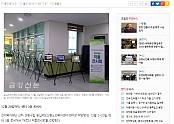 1금강신문 작품전시회 19.11.28.PNG