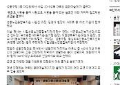 4시니어신문 문화예술제 19.11.20.PNG