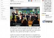 밀교신문  청춘예찬 송년발표회 20.01.02.PNG