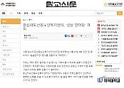 밀교신문 설날 한마당 20.01.22.PNG