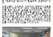 미디어붓다 동아리 나눔회 20.2.12.PNG