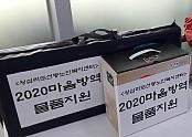 20200514_103625.jpg